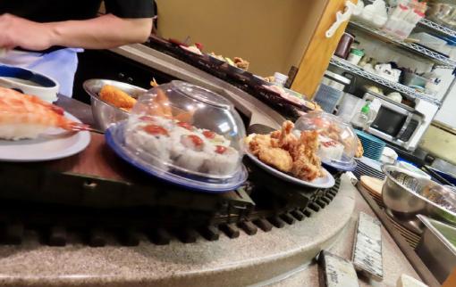 Banff Sushi House 510